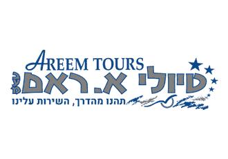 עיצוב לוגו לחברות הסעות ואוטובוסים
