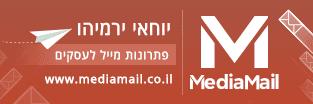 חתימה מייל לחברת פתרונות למייל