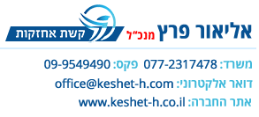 חתימה עם לוגו לחברת ניקיון