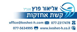 חתימה דיגיטלית למייל של חברת ניקיון