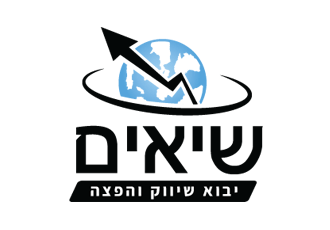 עיצוב לוגו לחברת ייבוא