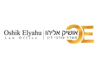 עיצוב לוגו מקצועי לעורך דין