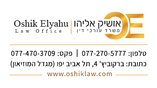 חתימת מייל לעורך דין