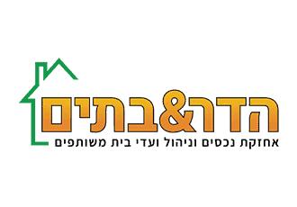 לוגו לחברת אחזקת מבנים