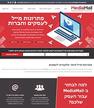 אתר לחברת פתרונות עסקים למייל