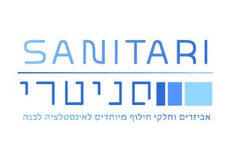 יצירת לוגו לחברת אינסטלציה