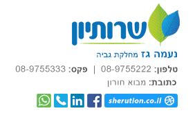 עיצוב חתימה למייל לחברת שירותים